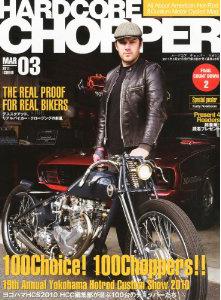 HARDCORE CHOPPER Magazine