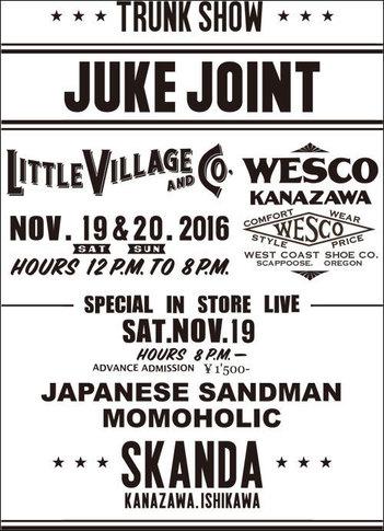 JUKE-JOINT-20161.jpg